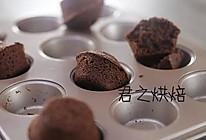 超快手巧克力小蛋糕,你一定会爱上它的做法