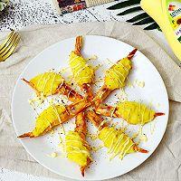 土豆泥蛋黄酱焗白虾#法国乐禧瑞,百年调味之巅#