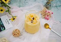 #花10分钟,做一道菜!#黄桃酸奶杯的做法