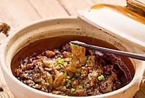 【咸鱼鸡粒茄子煲】用鱼烧茄子,广东人的下饭神器!的做法