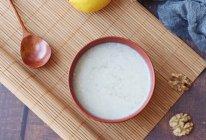 核桃柠檬生姜饮的做法