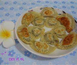 小小°c DIY香脆可口花样煎饺的做法