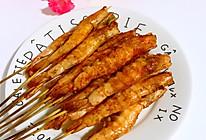孜然串串虾的做法