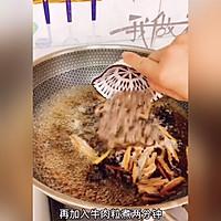 #全电厨王料理挑战赛热力开战!#顺滑Q弹的豆腐脑这样做的做法图解15