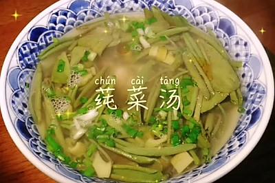 太湖一绝~~莼菜汤