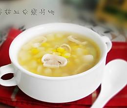 蘑菇玉米瘦身汤的做法