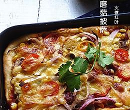 黑椒肠蘑菇披萨#寻人启事#的做法