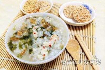 松茸红虾紫菜粥