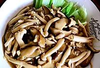 蚝油汇双菇的做法