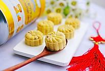 #精品菜谱挑战赛#香甜细腻的奶香蔓越莓绿豆糕的做法