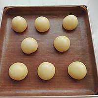 #硬核菜谱制作人#山东胶东喜饼的做法图解5