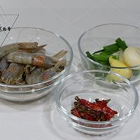 香辣虾#新年开运菜,好事自然来#的做法图解1