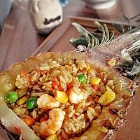 泰式鲜虾咖喱菠萝饭的做法图解10