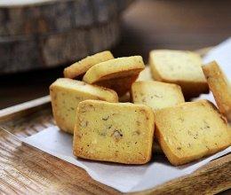 坚果黄油曲奇#百吉福黄油#的做法