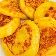 干贝土豆饼 9+宝宝辅食