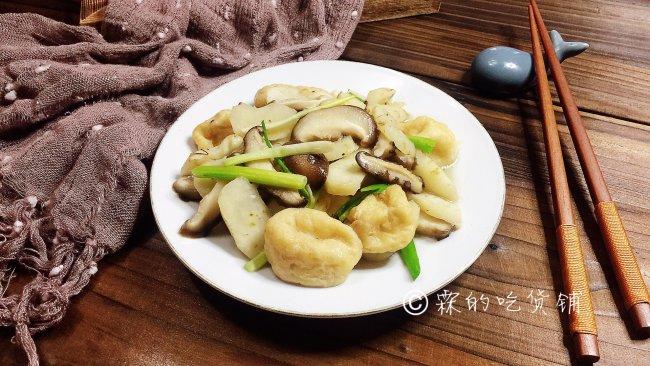 马蹄香菇烩鱼面筋的做法