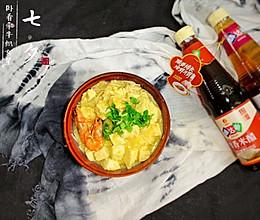 蛋黄豆腐的做法