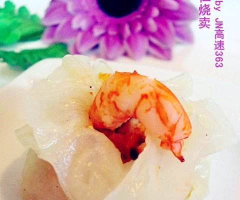水晶虾仁烧卖的做法