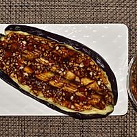 #新年开运菜,好事自然来#蒜泥烤茄子的做法图解7