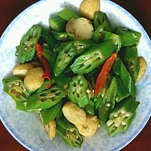 秋葵炒鱼蛋