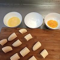 家庭小吃甜点面包糠炸香蕉的做法图解3