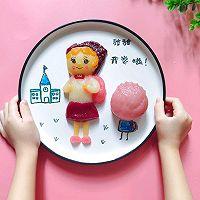 开学餐盘画点心——《甜甜开学啦》的做法图解11