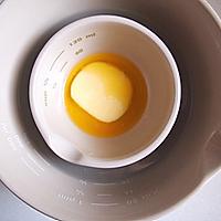 香煎杏鲍菇的做法图解1