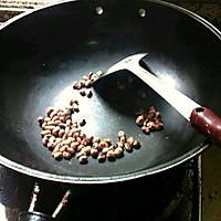 小汤圆—妈妈的味道的做法图解1