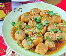 油豆腐酿肉#鲜的团圆味#的做法