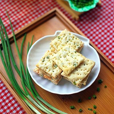 橄榄油香葱咸饼干