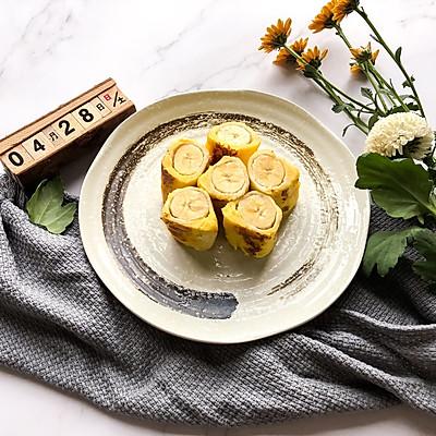 十分钟早餐|香蕉吐司卷