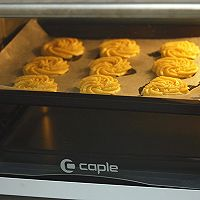 曲奇饼干的做法(烤箱做曲奇)的做法图解6