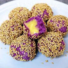 爆浆紫薯芝士球