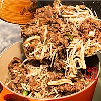 【曼步厨房】沙茶牛肉煲的做法图解9