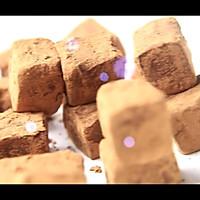 绿茶控—绿茶松露巧克力的做法图解9