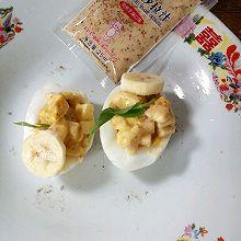 香蕉鸡蛋沙拉#丘比沙拉汁#