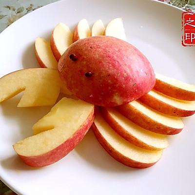 苹果果盘 大螃蟹