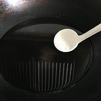 肉末茄子煲的做法图解5