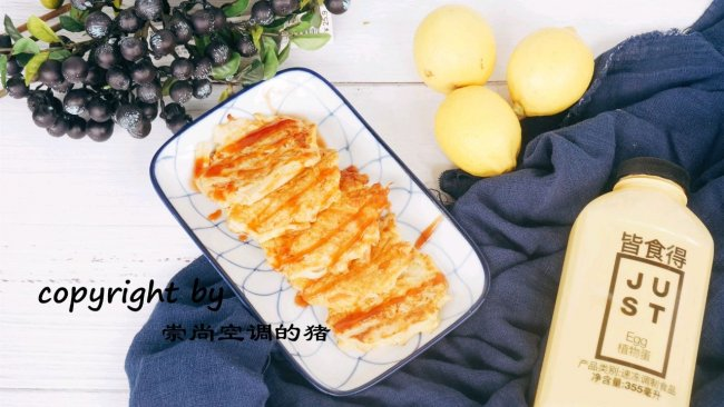 #植物蛋 美味尝鲜记#蟹肉金针菇饼的做法