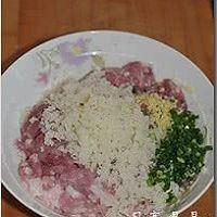 藕丁猪肉煎饺的做法图解2