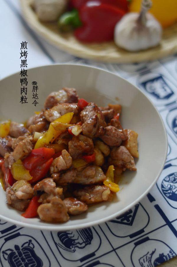 煎烤黑椒鸭肉粒。利仁电饼铛试用报告3的做法