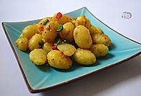 香辣香草小土豆的做法