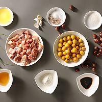 栗子蒸鸡肉(滑嫩好吃秋日美味)的做法图解1