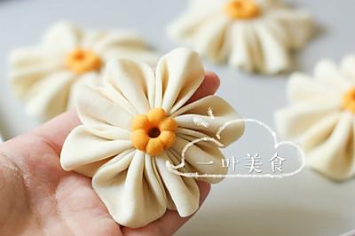 【花样馒头】雏菊馒头/花卷