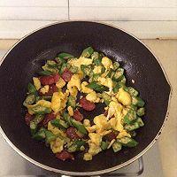 腊肠鸡蛋炒秋葵的做法图解6