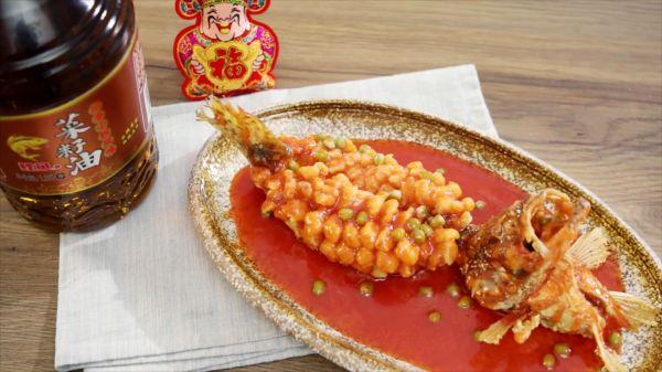 松鼠鳜鱼【孔老师教做菜】的做法