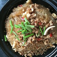 肉沫鲜虾粉丝煲