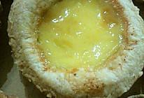 蛋挞,香酥不用奶油的做法