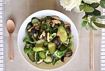 香菇的另类吃法:清炒时蔬的做法