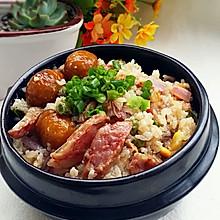 腊肠什锦焖饭 #美的初心电饭煲#